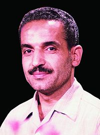 Portrait of Mohammad-Ali Rajai.jpg
