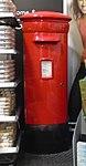 Post box inside Asda, Wallasey.jpg