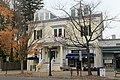 Princeton (8270047833).jpg