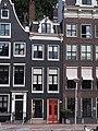 Prinsengracht 793.JPG