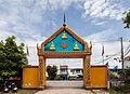 Puerta ornamental, Ayutthaya, Tailandia, 2013-08-23, DD 01.jpg