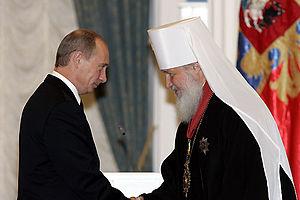 МОСКВА, КРЕМЛЬ. Церемония вручения государстве...