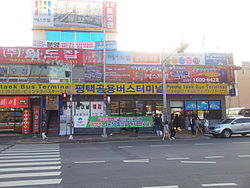Pyeongtaek Intercity bus terminal 20141018.jpg