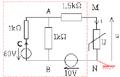 Réseau dipolaire linéaire actif fermé sur dipôle non linéaire - bis.png