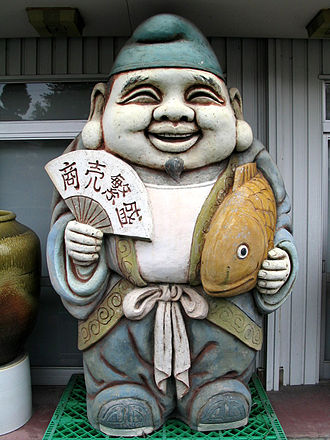 Shinto in popular culture - Statue of Ebisu, the god of fishermen and working men, in Tsu, Mie
