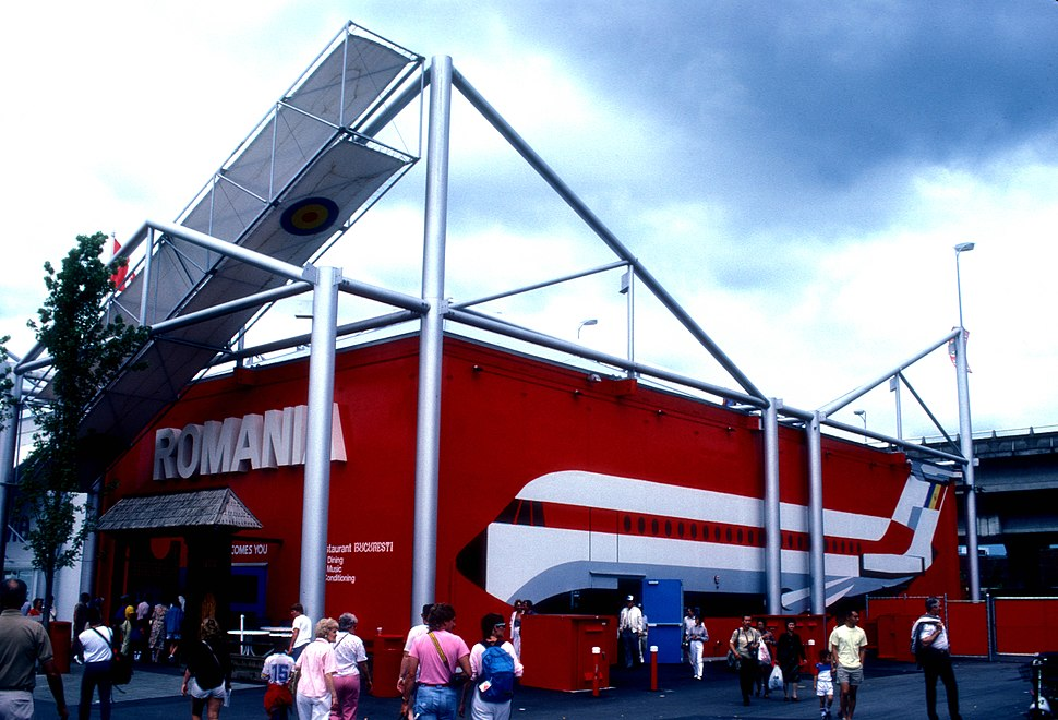 ROMANIAN PAVILION AT EXPO 86, VANCOUVER, B.C.