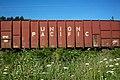 Rail Car (3735644617).jpg