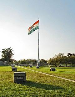 Rajiv Gandhi Memorial path