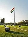 Rajiv Gandhi Memorial path.jpg