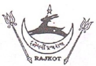 Rajkot State - Image: Rajkot Emblem