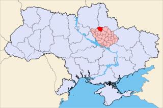 Lokhvytsia Raion Former subdivision of Poltava Oblast, Ukraine