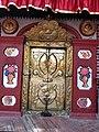 Rana Ujireshowri Bhagwati Temple 01.jpg