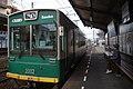 Randen Mobo 2002 Ryoanji Station 2017-03-17.jpg