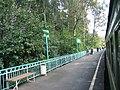 Razdory-station.jpg