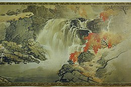 Recesses of Shiobara (Autumn) by Shunkyo Yamamoto, 4 of 4, 1909, color on silk - National Museum of Modern Art, Tokyo - DSC06643.JPG