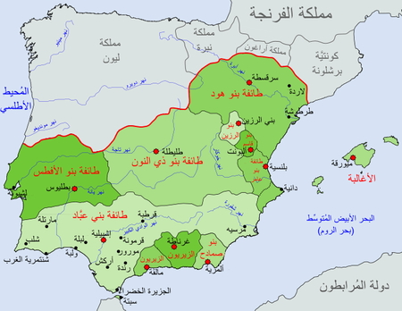 Reinos de Taifas en 1080-ar.png