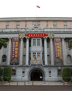 Republic of China Presidential Museum grand open at Academia Historica 20101011.jpg