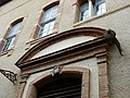 Rieux-Volvestre Tourasse portail fronton.jpg