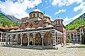 Rila Monastery - Bulgaria - 5 May 2012.jpg