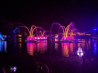 <i>Rivers of Light</i>