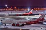 Rossiya Boeing 747-400 and 777-300ER at Vnukovo Airport.jpg