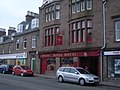 Royal Hotel, Stonehaven - geograph.org.uk - 950514.jpg