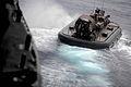 Royal Marine Hovercraft MOD 45154573.jpg