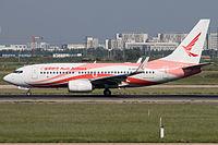 Ruili Airlines Boeing 737-700 at Tianjin Zhangguizhuang.jpg