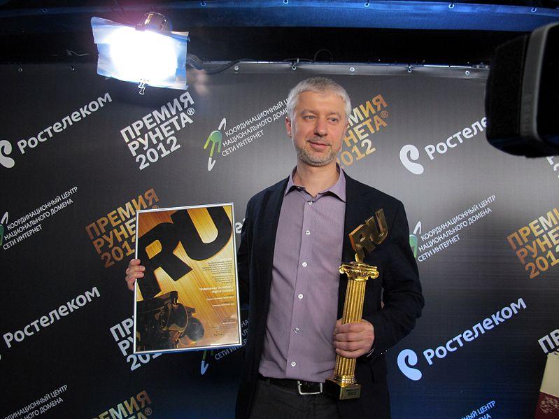 File:Runet Prize 2012 (Moscow, 2012-11-21) by Krassotkin (152).JPG