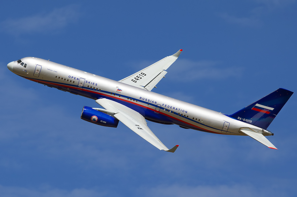 Russian Air Force Tu-214ON RA-64519 UUBW 2011-8-12