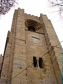 Sé de Lisboa Torre.JPG