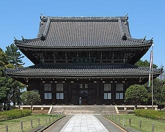 Abbot (Buddhism) - The abbot of the Sōji-ji, temple of Zen Buddhism, Tsurumi-ku, Yokohama, Japan is a Zenji (Zen master).