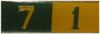 SADF era 71 Brigade Command Bar