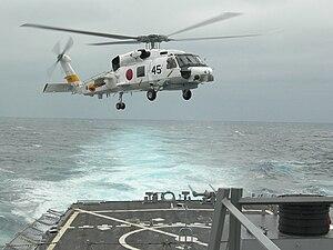 Mitsubishi H-60 - Image: SH 60J landing March 2007