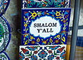 SHALOM Y'ALL Jerusalem Victor Grigas 2011 -1-36.jpg