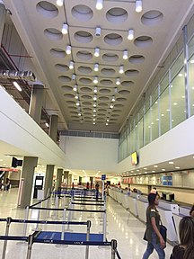 Camilo Daza International Airport