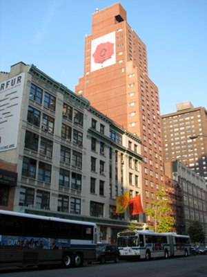 School of Visual Arts - SVA's 209 East 23rd Street building