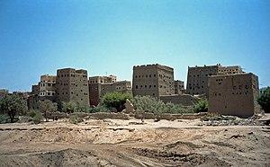 Saada Governorate - Sa'dah