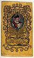 Saint Ignatius of Loyola. Coloured engraving. Wellcome V0033306.jpg