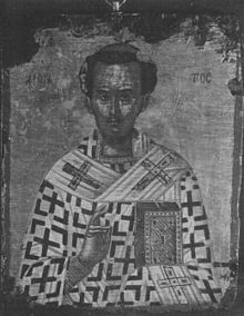 Saint Leontios 15th c icon.jpg