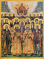 Saints of Mount Athos Icon in Grigoriou Veniamin from Galatista 1841.jpg