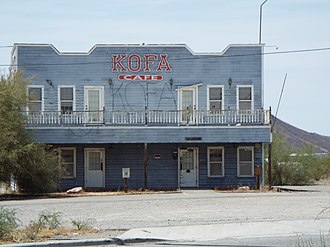 Salome, Arizona - 1908 Hotel located on 42370 Vicksburg Road.