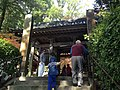 Sammon Gate of Daikozenji Temple.jpg