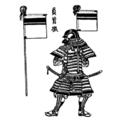 Samurai with sashimono.png
