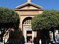San Giorgio al Corso - panoramio.jpg