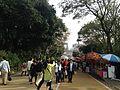 Sando of Terumo Shrine in Nishi Park.jpg