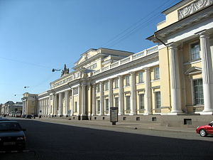 Russian Museum - The Russian Museum of Ethnography.