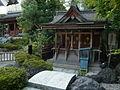 Sanshimai-jinja in Shibata-jinja.jpeg