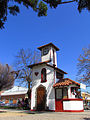 Santa Cruz, plaza (14486153068).jpg