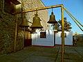Santuario de la Virgen de San Juan de los Lagos, San Mateo Atenco, Estado de México, México01.jpg